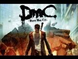 Розыгрыш в честь 1000 подписчиков на youtube и Играем 18+ Эротический экшен))) DmC Devil May Cry 2.06.2017 в 23.30