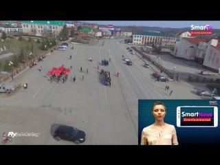 Новобелокатай. Новости 02.05.2017г. #Новобелокатай