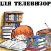 Килачевская сельская библиотека