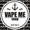 VapeMe - лучший магазин электронных сигарет
