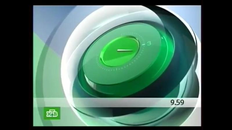 Начало эфира после профилактики (НТВ, 21.07.2010)