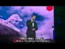 Vitas 《Qinghai Tibet Plateau 青藏高原》 20161113 西安 Сиань 演唱会 中俄字幕