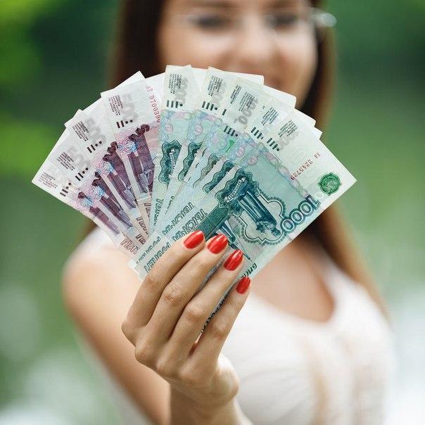 Где взять кредит с нагрузкой