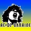 AC/DC Ukraine Official Fan Club