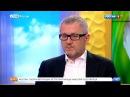 22.05.2017 - Новости о биткоине в передаче 'УТРО РОССИИ' на канале РОССИЯ 1