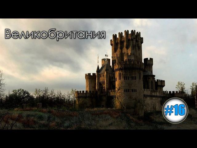 16 - Король Арутур и Омейяды. Crusader Kings II