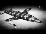 Крылатый космос. Стратегия звездных войн (1 серия) 2017 XviD SATRip.