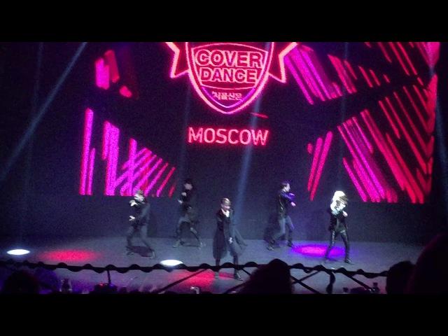 Moscow K-pop Cover Dance Festival 2017. Febris Erotica - Lucifer.