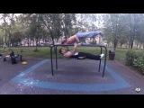 STREET WORKOUT!!! Тренировка с Антоном Абасовым