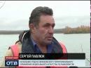 В Исетское водохранилище выпустили более 70 тысяч особей «белых чистильщиков»