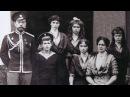 Кинохроника Царской Семьи Footage of the Romanovs