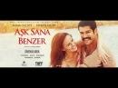 Любовь похожа на тебя 2015 Художественный фильм, Турция DVDRip Full HD