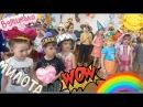 Vicky MIX Мой любимый детский сад (слайд-шоу)