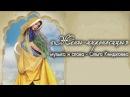Азиза Жёны мироносицы official audio 2014