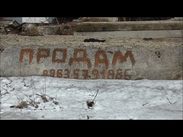 Разграбление гиганта, завода АТЗ Рубцовск