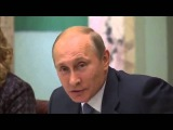Владимир Путин Россию спас татарин