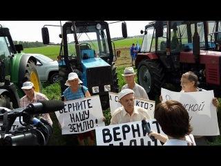 Тракторы не доехали до президента.Трактористы-террористы обезврежены [22/08/2016]