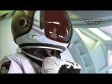 Орбита 9 - Русский Трейлер (2017) | MSOT