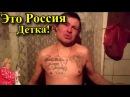 ЭТО РОССИЯ ДЕТКА! ЭТОТ НАРОД НЕПОБЕДИМ! 10 МИНУТ РУССКИХ ПРИКОЛОВ😆 ЧИСТО ПО НАШЕ ...
