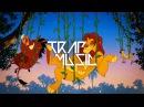 The Lion King Hakuna Matata RemixManiacs Trap Remix