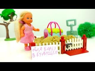 #Барби и Штеффи: *Капсула времени!* #Игры для девочек в #куклы с barbie Пластилин ПлейДо