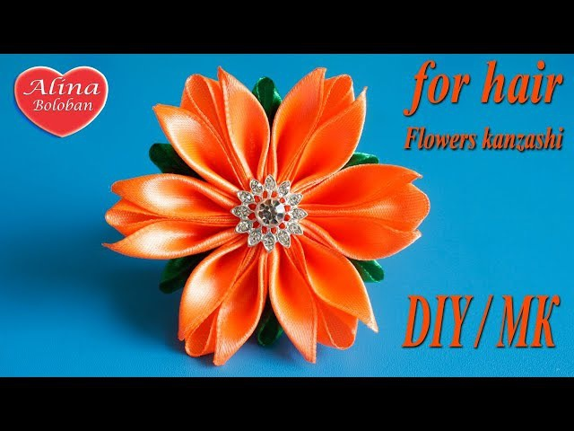 Цветы Канзаши. Яркие Осенние Резинки / flowers kanzashi for hair. Hand made. Tutoriall