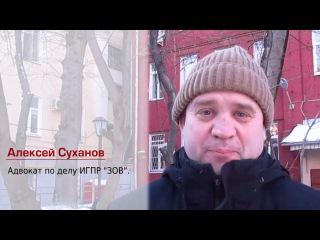 Адвокат Суханов - о методах внедрения агентов в неугодные организации