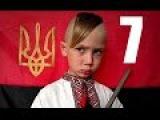 Укроп ответил за все на канале Шария. №7