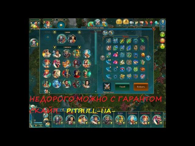 Хороший аккаунт в игре PrimeWorld(игра миллионов,киберспорт)