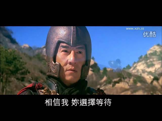 電影神話主題曲-無盡的愛(金喜善25104;龍)