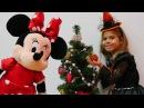Cadı Elis Minie Mouse için yılbaşı süslemesi yapıyor. kızçoçukoyunları