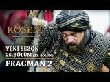 Muhteşem Yüzyıl: Kösem | Yeni Sezon - 25.Bölüm (55.Bölüm) | Fragman 2