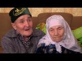 Казанская мусульманка отметила 100-летний юбилей