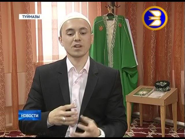 БСТ Новости: Рэпер-Хазрат
