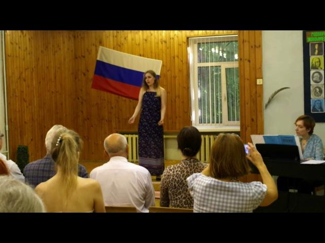 Каватина графини из оперы В. А. Моцарта «Свадьба Фигаро». Анастасия Кольга