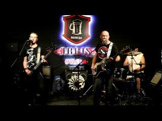 Заложники - Стройные ножки (Club Irris Vologda) Full HD 1080p