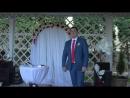 Начало свадебного фильма  6 августа 2017