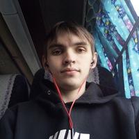 Егор Беличенко