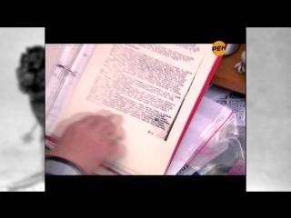 Контролируемая поставка  Убийство группы Дятлова  1 серия_Full-HD