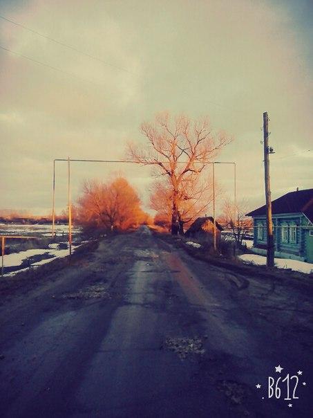 Прекрасная погодка))