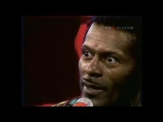 Chuck Berry - Let it rock Чак Берри - Пусть крутится (1972)