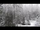 Зима близко -