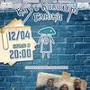 12/04 - Клуб Кавалера Глюка в Parabellum