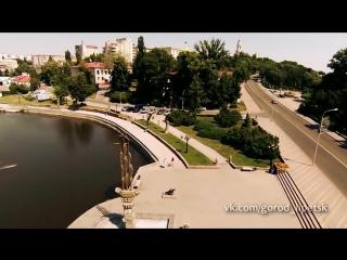 Олег Митяев - Вечерним липецким