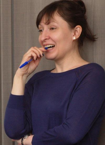 Наталия Гжебик