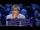 Алексей Глызин в программе Кто хочет стать миллионером? , эфир 29.07.2017