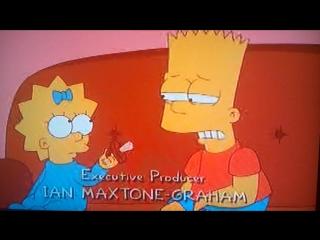 Симпсоны - барт и Мэгги