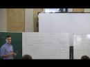 Лекция 9 - Методы и системы обработки больших данных - Иван Пузыревский