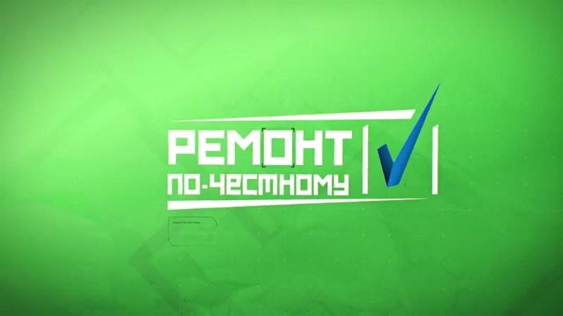 Двери ТС и Бастион С Надежные двери прошли краш-тест от программы Ремонт по-честному на РЕН ТВ