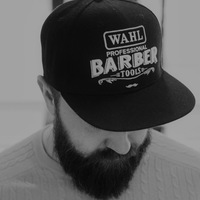 WahlshopruBest-Clippers